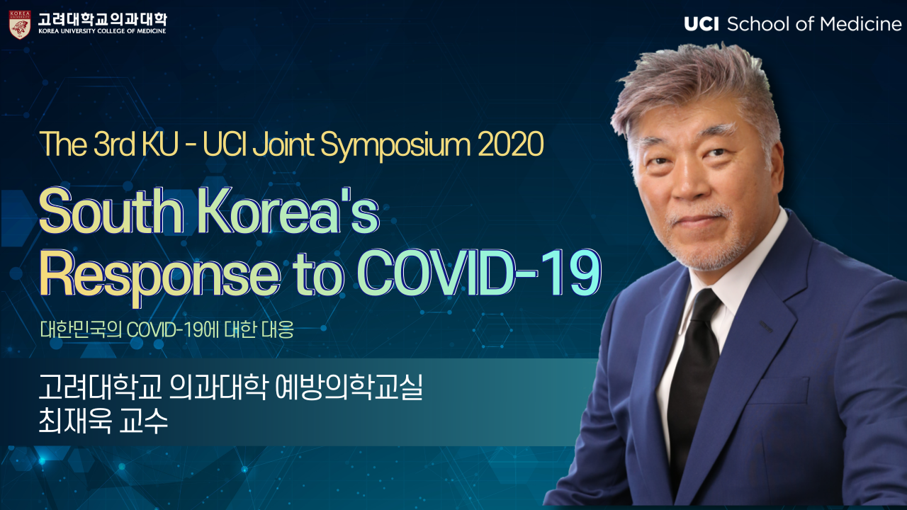 South Korea's Response to COVID-19 : The 3rd KU-UCI Joint Symposium 2020