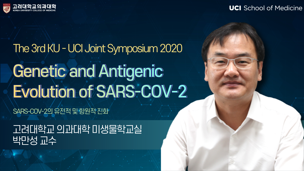 Genetic and Antigenic Evolution of SARS-COV-2 : The 3rd KU-UCI Joint Symposium 2020